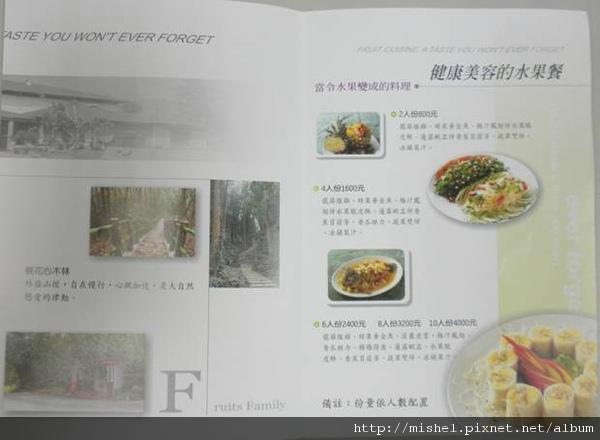圖片32.jpg