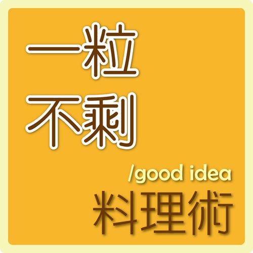 一粒不剩-米臭豆腐 (3).jpg