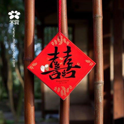 20111225 米賞新產品上市-滿福禮 (2).jpg