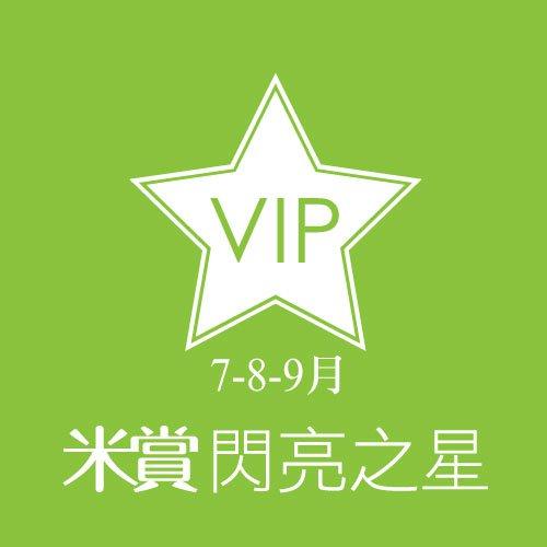 20110705 米賞閃亮之星計劃.jpg