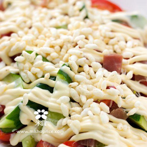20120102 煙燻火腿蔬菜米沙拉 (3).jpg