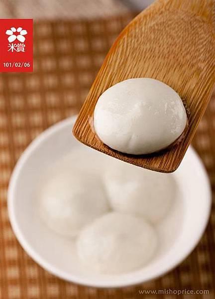 20120206 元宵節快樂.jpg