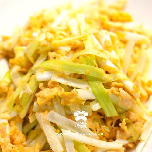 20120110 米賞午餐 (3).jpg