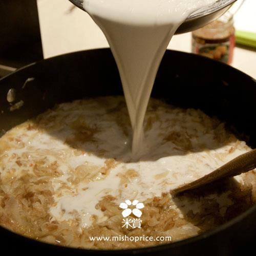 20120112 辣味XO醬蘿蔔糕 (3).jpg