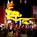 20120221 台灣元宵燈會 (5)