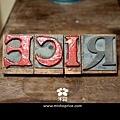 20120324 滿滿故事的小屋「磯永吉小屋」 (18)