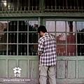 20120324 滿滿故事的小屋「磯永吉小屋」 (27)