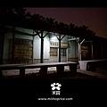 20120324 滿滿故事的小屋「磯永吉小屋」 (28)