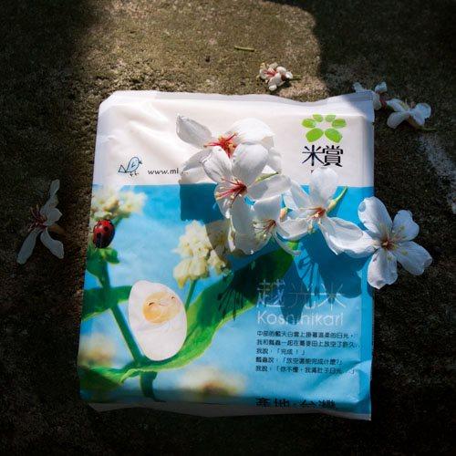 20120420 出遊賞桐花 (1)