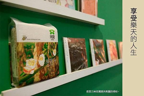 20120726 生日快樂