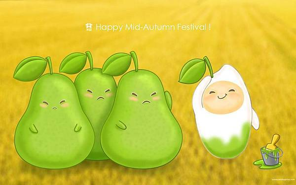 20120928 中秋節快樂