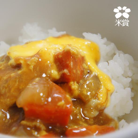 20130225 米賞員工餐