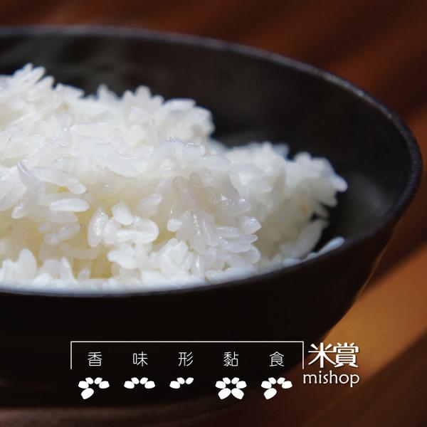 賞心米,白米,好吃的飯