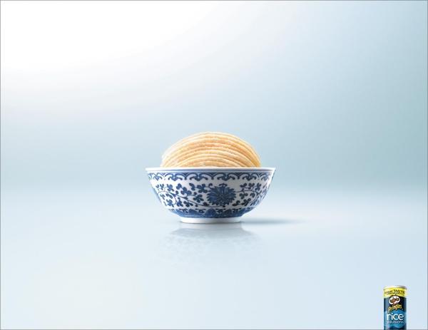 pringles-rice-bowl.jpg