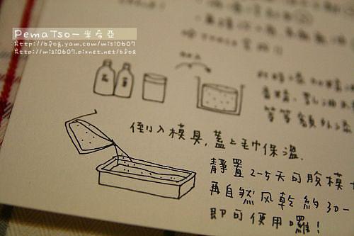 卡片-20.jpg