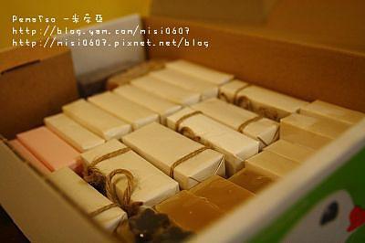 I 禮盒-4.jpg