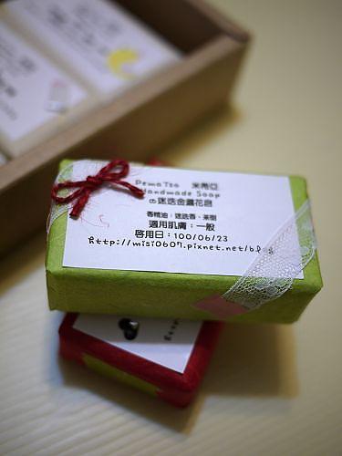 babyh皂禮盒-D