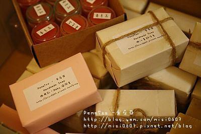 I 禮盒-5.jpg