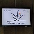 法國機場-1.jpg