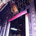 新竹城隍廟.jpg