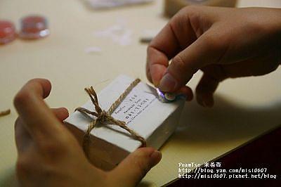 I 禮盒-2.jpg