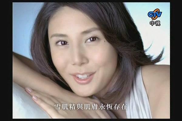 Sekkisei-菜菜子-雪肌精[(000297)18-56-34].JPG