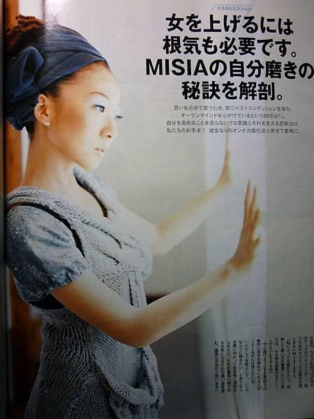 MISIA雜誌照 009.jpg