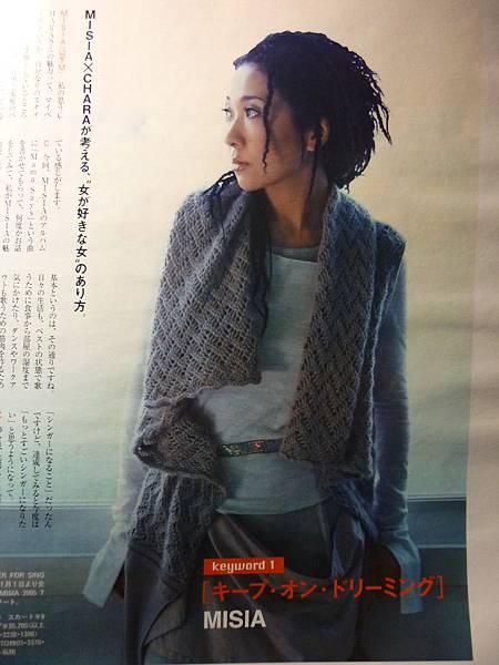 MISIA雜誌照 011.jpg
