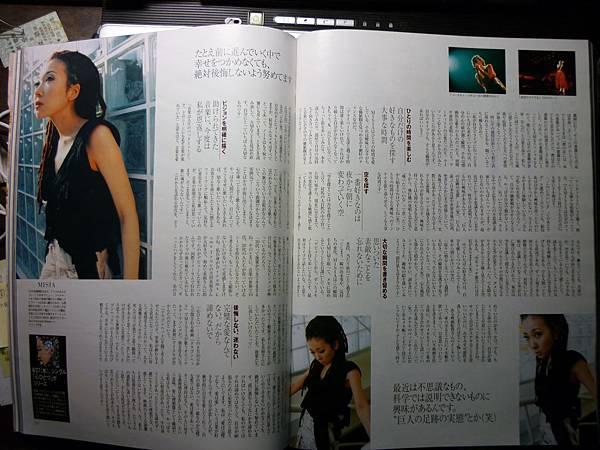 MISIA雜誌照 015.jpg