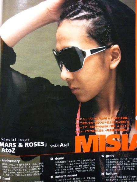 MISIA雜誌照 004.jpg