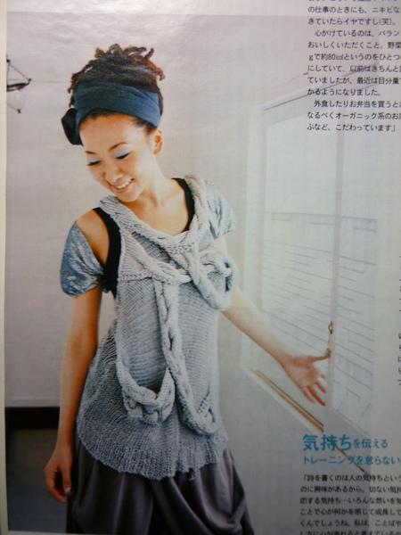 MISIA雜誌照 010.jpg