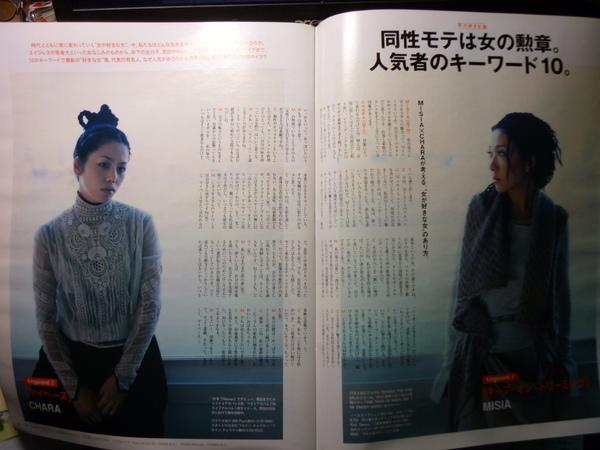 MISIA雜誌照 012.jpg