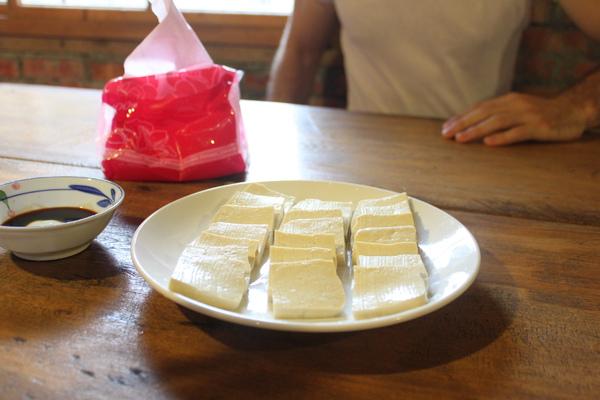 火山泥豆腐