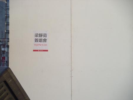 DSCF1780.JPG