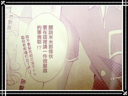 201012月號照片_006.jpg