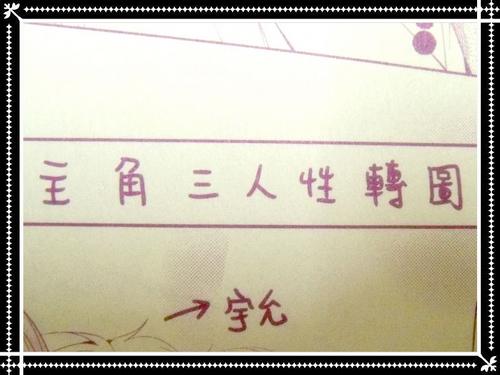 201012月號照片_011.jpg