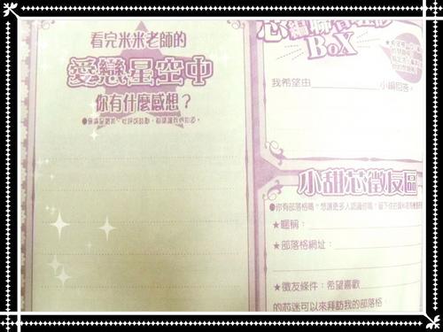 201012月號照片_013.jpg