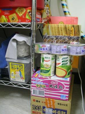 2007.8.19颱風後逛大賣場