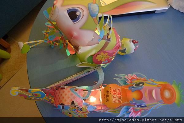 兔龍燈龍2
