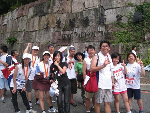 2008.11.1 太魯閣馬拉松