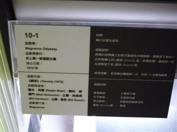 P1010585.JPG