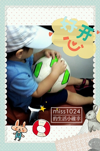 2012_07_31_07_03_12