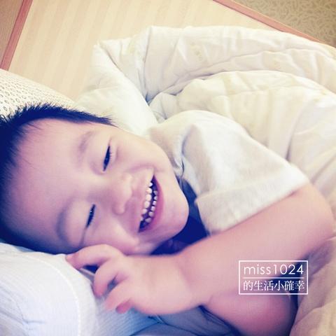 2012-09-03-16-48-10_deco