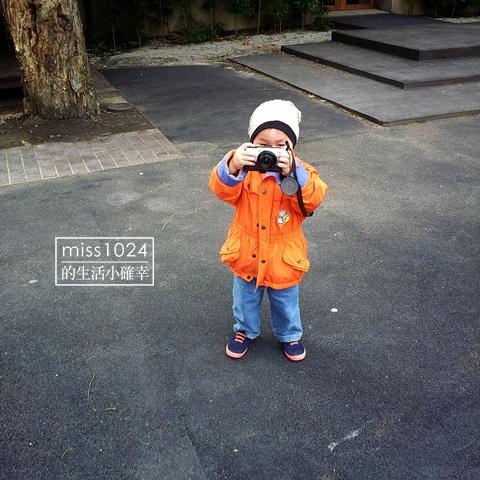 2012-12-06-13-28-39_deco
