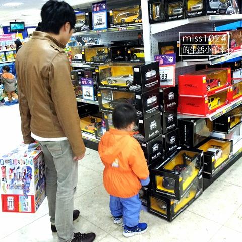 2012-12-23-14-45-03_deco