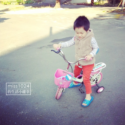IMG_20131123_080654