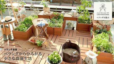 mainimg_veranda.jpg