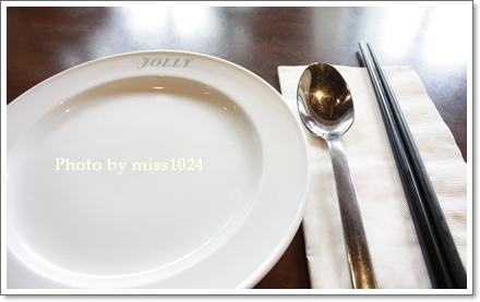 _MG_9391.JPG
