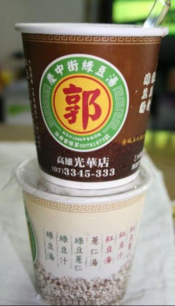 慶中街綠豆湯1.jpg