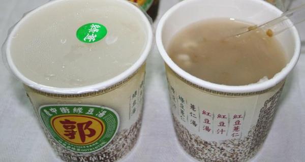 慶中街綠豆湯4.jpg